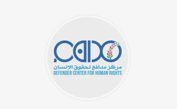 Defender Center - Defender Center for Humain Rights